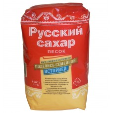 Russian Sugar 1kr