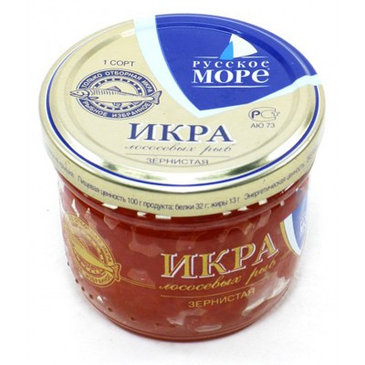 "Salmon caviar grained ""Russkoe More"" 160g"