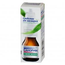 Sanorin (Emulsion) Nasal Drops
