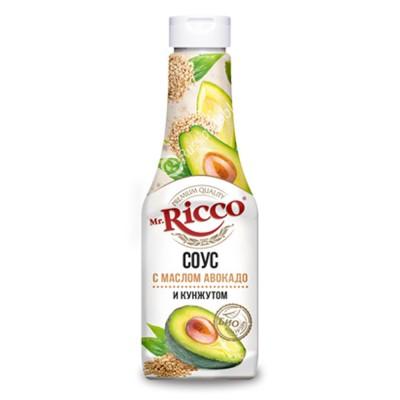 "Sauce ""Mr.Ricco"" with avocado oil and sesame seeds"