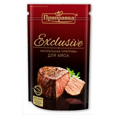 "Seasoning ""Exclusive"" For Meat"