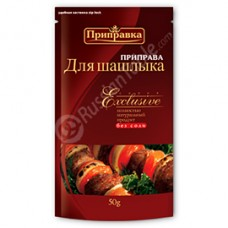 "Seasoning ""Exclusive"" for Shashlik"