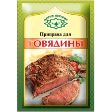 "Seasoning for Beef ""Magiya Vosotka"""