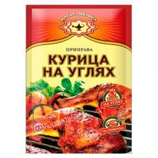 "Seasoning for Chicken on Coals ""Magiya Vostoka"""