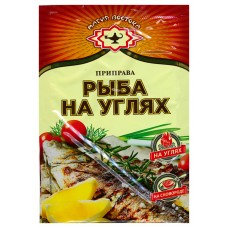 "Seasoning for Grilled Fish ""Magiya Vostoka"""
