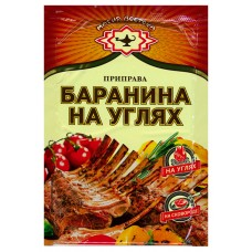 "Seasoning for Grilled Lamb ""Magiya Vostoka"""