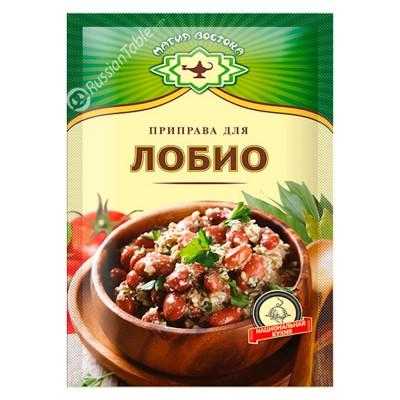 Seasoning for Lobio