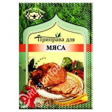 "Seasoning for Meat ""Magiya Vostoka"""
