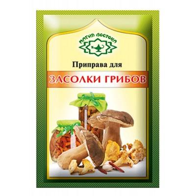 "Seasoning for pickling mushrooms ""Magiya vostoka"""