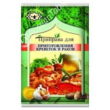 "Seasoning for Shrimps and Lobsters ""Magiya Vostoka"""