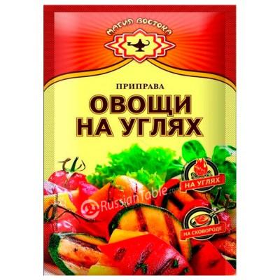 "Seasoning for Vegetables on Coals ""Magiya Vostoka"""