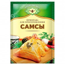 "Seasoning ""Magiya Vostoka"" for cooking samsa"