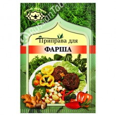 "Seasoning mix for Lean Meat ""Magiya Vostoka"""