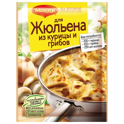 """Seasoning Mix """"Maggi"""" for Julienne chicken and mushrooms"""