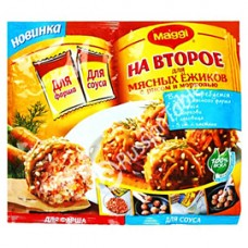 "Seasoning Mix ""Maggi"" for Meatballs"