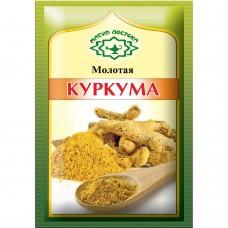 """Seasoning Turmetic (Curcuma) """"Magiya Vostoka"""" 10g"""