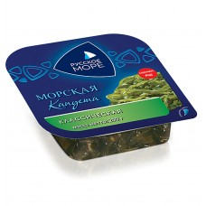 Seaweed Salad (Classic)
