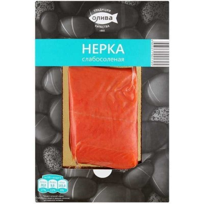 "SOCKEYE SALMON (Nerka) ""Oliva-Fakel"" Cold Smoked fillet 250g"