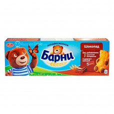 "Soft biscuit ""Barni"" Chocolate 150g"