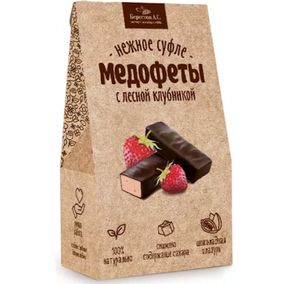 "Souffle ""Berestov"" Medofety Wild Strawberry 150g"