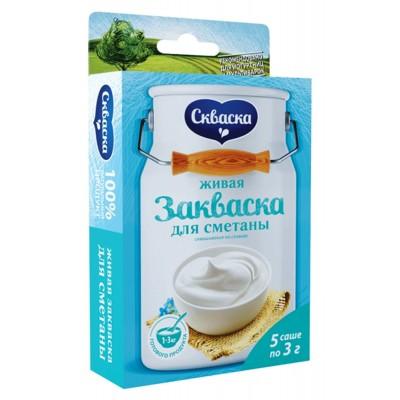 """Sour cream culture """"Skvaska"""""""