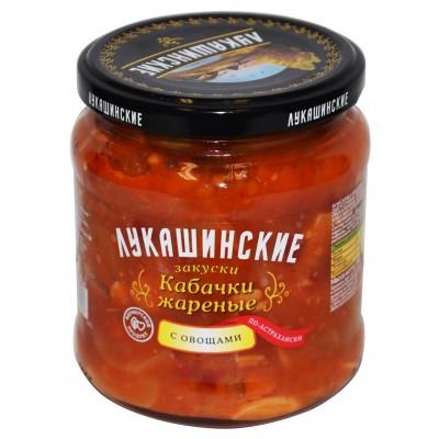 "Squash ""Lukashinskie"" fried with vegetables"