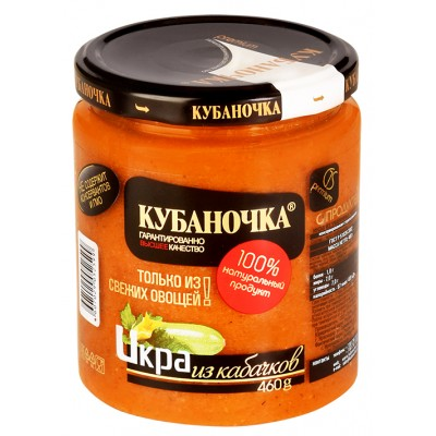 "Squash paste ""Kubanochka"" 460g"