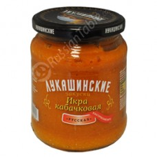 "Squash Paste ""Lukashinskie"" Russian Style 460g"