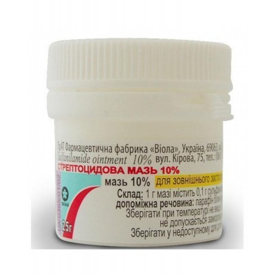 Streptocide Ointment 10%