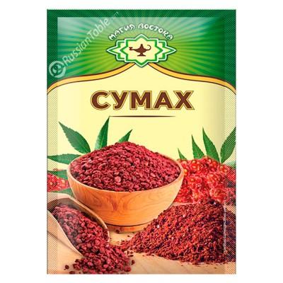 "Sumah ""Magiya Vostoka"""