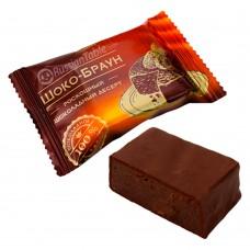 "Sweets ""Choco-Brown"" chocolate dessert"