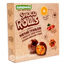 "Sweets ""GALAGANCHA Shoco Rolls"" with Orange, Peanuts and Raisins 135g"