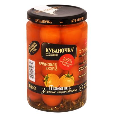 "Tomatoes ""Kubanochka"" Pickled 680g"