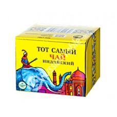 """TOT SAMYI"" Black Indian lapsany Tea (Blue elephant) 50 g"