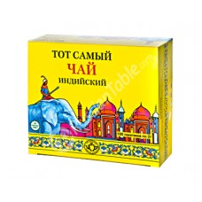 """TOT SAMYI"" Black Indian lapsany Tea (100 bag.)"