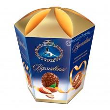 Vdohnovenie Delicate Almond Cream and Whole Almond 5.30oz