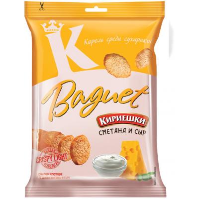 "Wheat croutons ""Kirieshki Baquet"" Sour cream and Cheese flavor"