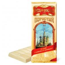 """White Chocolate Aerated """"Russian Chocolate"""""""