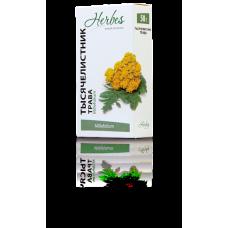 Yarrow Herb (Dried) 50g