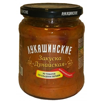"Zakuska Dunayskaya ""Lukashinskiye"" Tomato and Sweet Pepper 450g"
