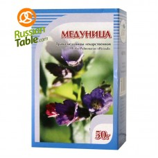 Pulmonaria Herb (Medunica) Dried 25g