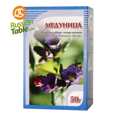 Pulmonaria Herb (Medunica) Dried 25g