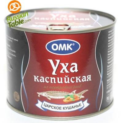 """Russian Fish Soup (Uxa) """"Caspian"""" 500gr"""